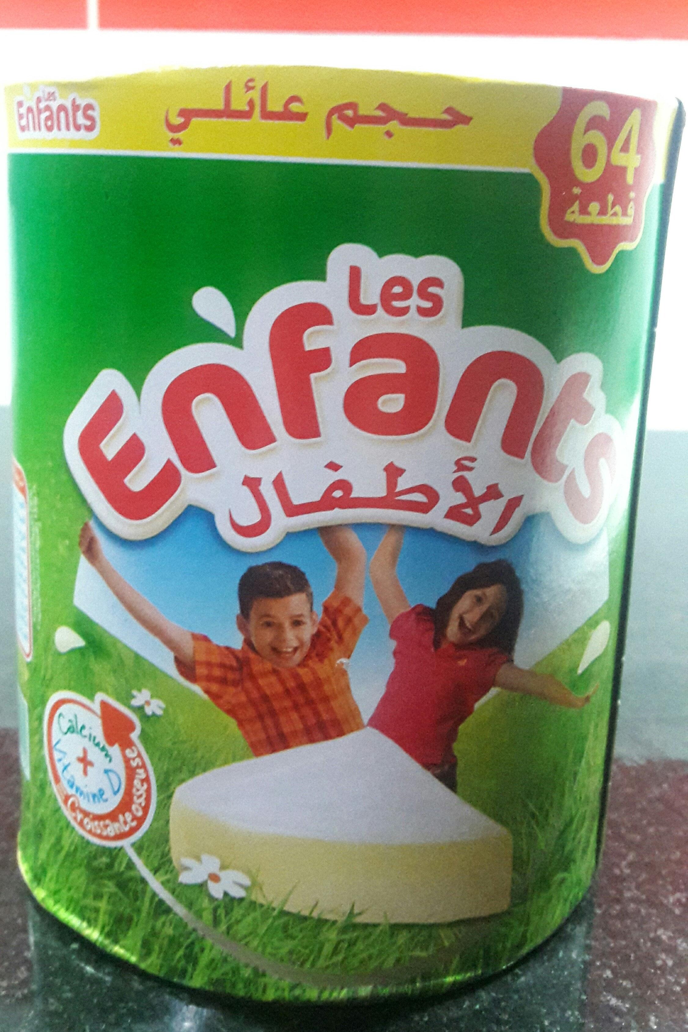 Les enfants fromage à tartiner, 64 piéces