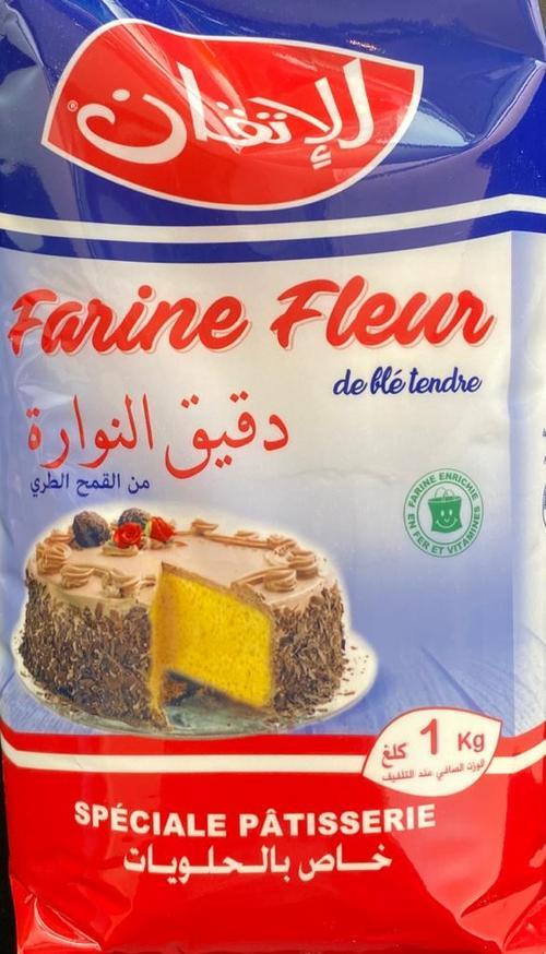 Farine Fleur Blé Tendre AL ITKANE 1Kg
