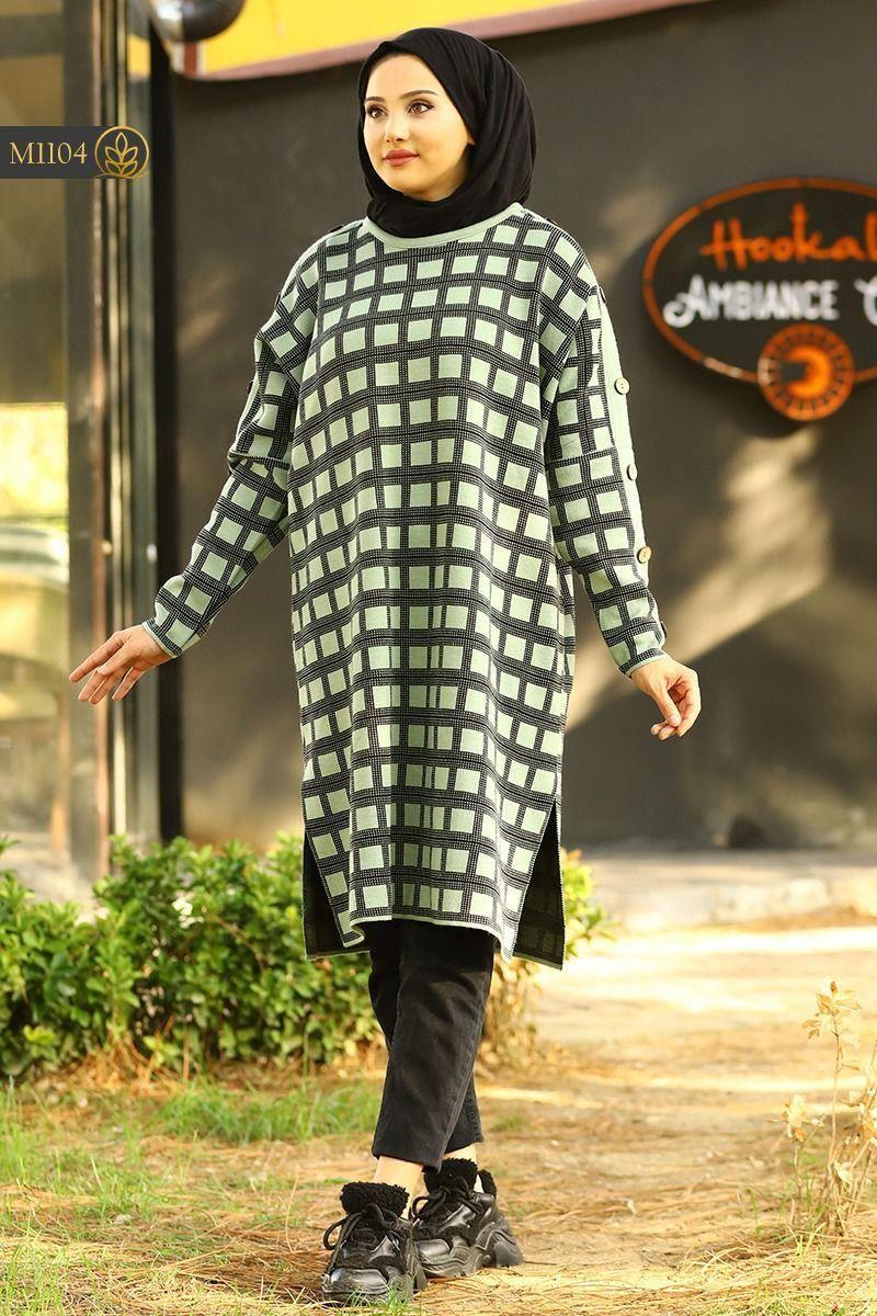 Tricot longue femme carreaux, Vert, Standard