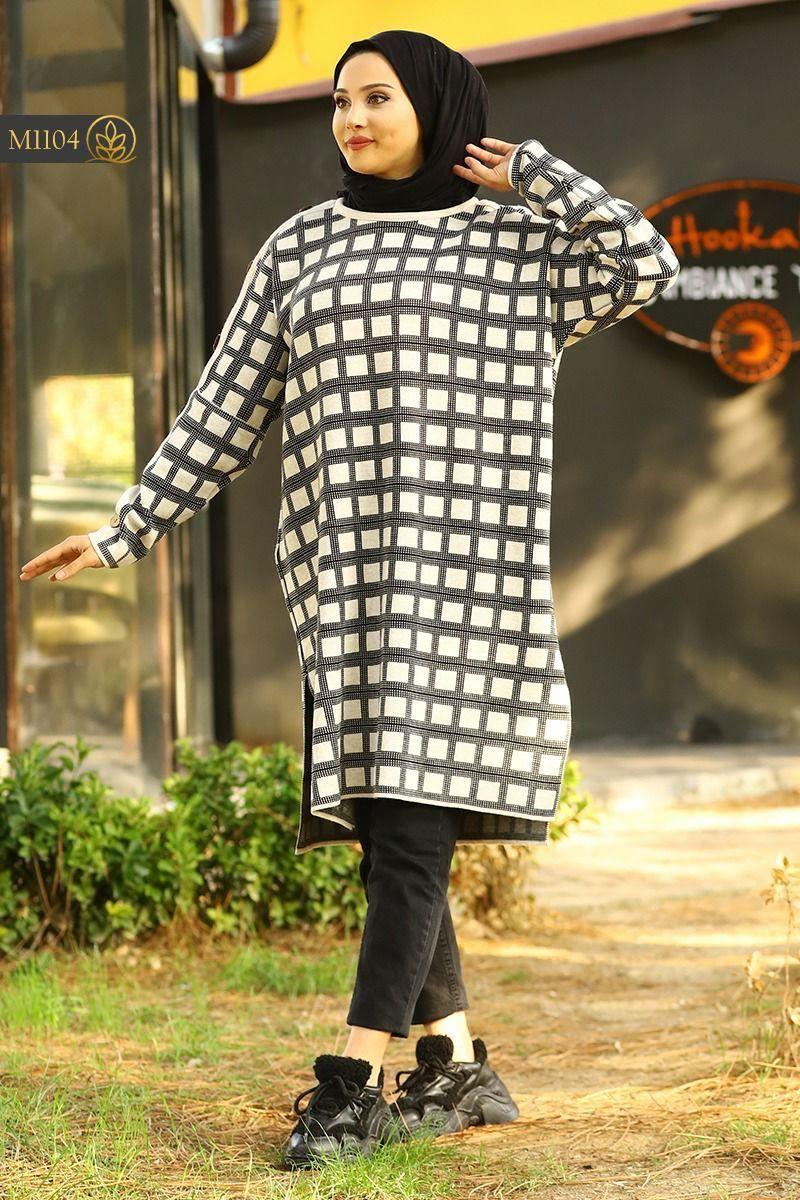 Tricot longue femme carreaux, Gris, Standard