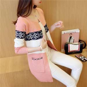 Long tricot slim, Rose, Standard